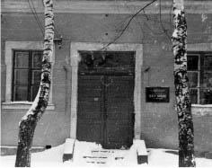 Приміщення театру (вул. Куйбишева, 1) (сьогодні вул. Бандери)