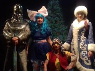 Космічні пригоди (Новорічне дійство)