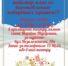 Запрошуємо на майстер-клас по виготовленню новорічних іграшок!
