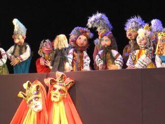 Івано-франківський театр ляльок відзначив 75-річчя